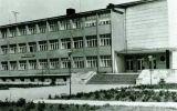 История на училището
